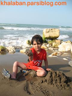 محمد امین - شهریور 87